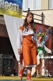 TerytoriyaNezalezhnosti2011 24